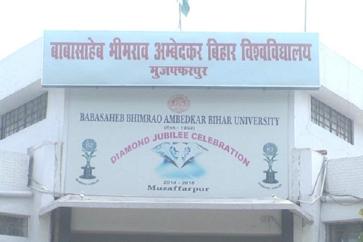 بہار یونیورسٹی میں تعلیمی گھوٹالہ، طالب علموں سے ٹھگے 9 کروڑ روپے