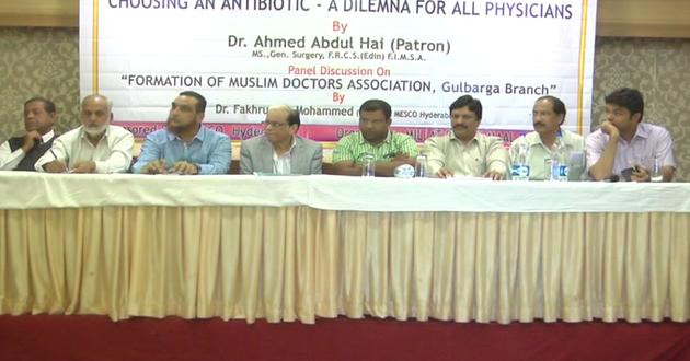 अनोखी पहल: कर्नाटक में मुस्लिम डॉक्टरों को 'अल्लाह' के प्रति जवाबदेह बनाने का अभियान