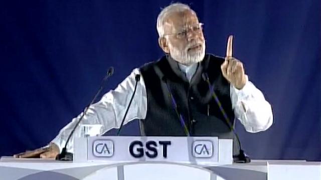 GST इम्पैक्टः एक लाख फर्जी कंपनियां बंद, 37000 पर होगी कार्रवाई- पीएम मोदी