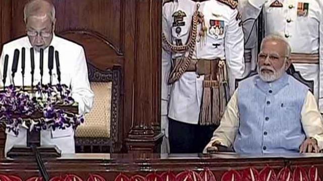 देश भर में GST लागू, राष्ट्रपति ने घंटा बजाकर शुभारंभ किया, जानें मुख्य बातें