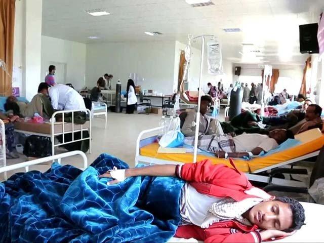 یمن میں ہیضہ سے 1500 افراد ہلاک، 2 لاکھ سے زائد متاثر