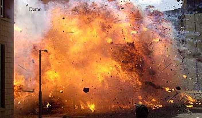 पाकिस्तान: लाहौर में विस्फोट, 35 लोग घायल
