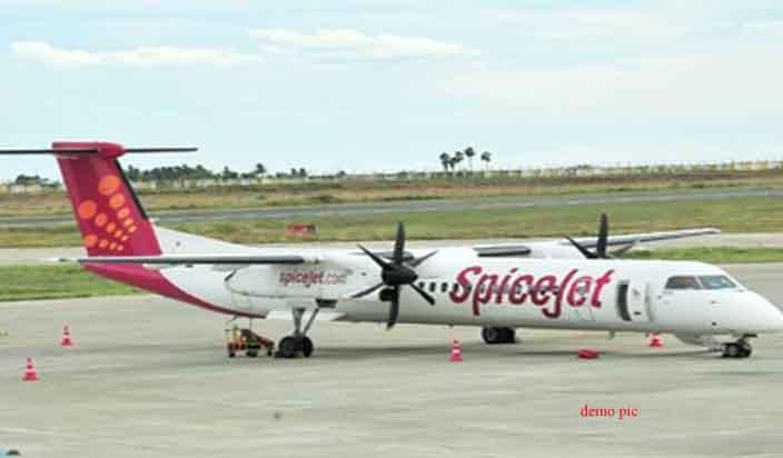 कालीकट हवाई अड्डे पर फिसला स्पाइसजेट विमान, टला बड़ा हादसा