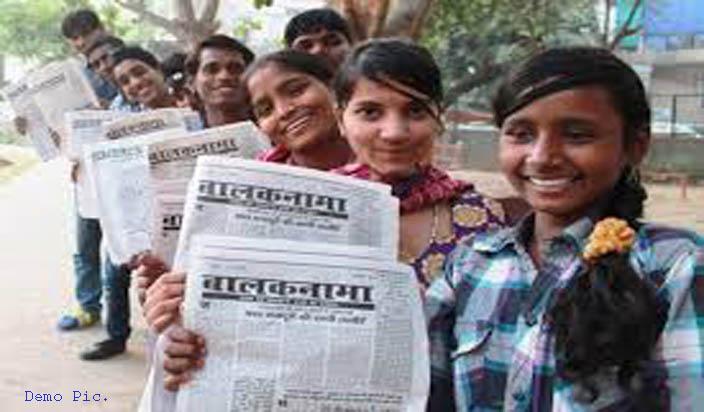 एक अखबार ऐसा जिसके सभी कार्य करते हैं फुटपाथ पर रहने वाले बच्चे