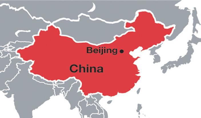 ऑनलाइन कुरान पढ़ाने वाले को चीन में सजा