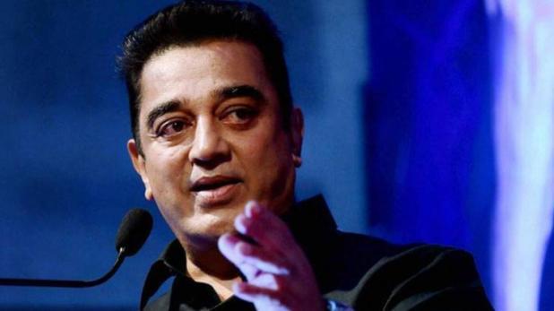 अभिनेता कमल हासन ने भारतीय सर्कार से कश्मीर में जनमत संग्रह की मांग की है