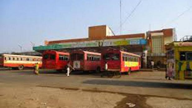 बॉम्बे हाई कोर्ट की फटकार के बाद महाराष्ट्र रोड ट्रांसपोर्ट कर्मचारियों की हड़ताल खत्म