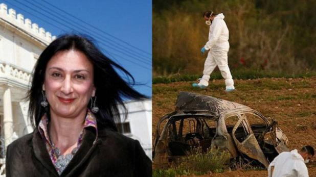पनामा पेपर्स मामले का खुलासा करने वाली पत्रकार की कार बम धमाके में मौत
