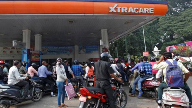 गुजरात के बाद महाराष्ट्र में भी पेट्रोल 2, डीजल 1 रुपये प्रति लीटर सस्ता