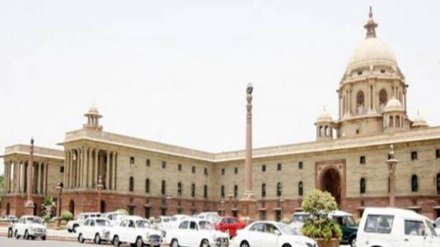 प्रधानमंत्री कार्यालय में लगी आग, दमकल की 10 गाड़ियों ने पाया काबू