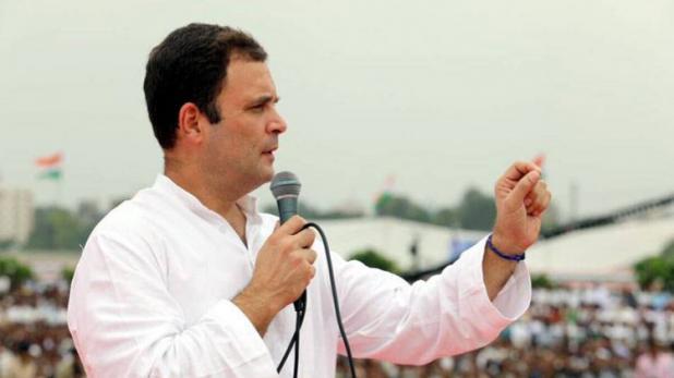 राहुल गांधी मार्च में जारी करेंगे कर्नाटक चुनाव घोषणापत्र