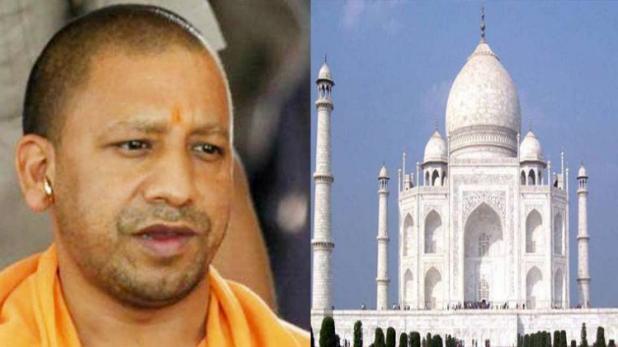 हिंदूवादी संगठन ने ताज में शिव चालीसा का पाठ किया... लिखना पड़ा माफीनामा