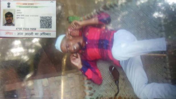 राजस्थान में अलवर में मुस्लिम गोपालकों पर हमला, एक की मौत