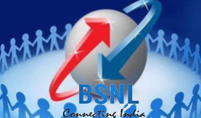 बीएसएनएल जनवरी में केरल में 4जी सर्विस करेगी लॉन्च