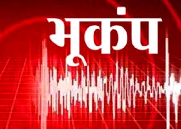 ब्रेकिंग न्यूज़ः तेहरान में 5.2 त्रीवता का भूकम्प- घायल या हताहत होने की खबर नहीं
