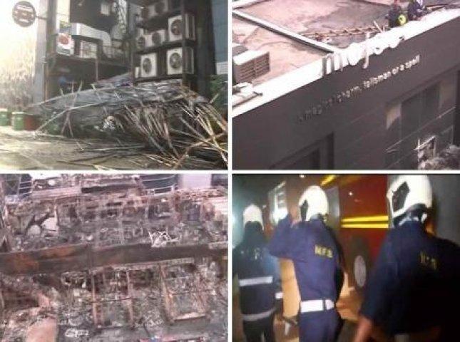 मुंबई के पॉश इलाके कमला मिल्स कंपाउंड में भीषण आग, 14 की मौत
