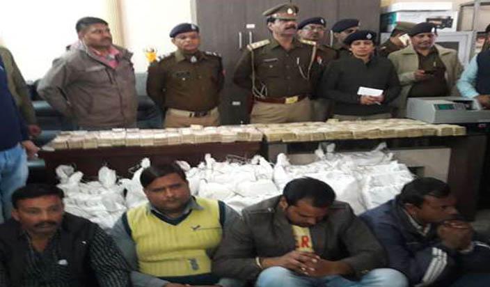 मेरठ: 25 करोड़ रुपए की पुरानी करंसी के साथ चार गिरफ्तार