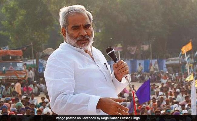 सपा बसपा गठबंधन से कांग्रेस को बाहर रखना अच्छा नहीं: रघुवंश