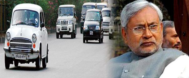 सीएम नीतीश कुमार के कमरे से टीवी चोरी, शिकायत करने गए लोगों की पुलिस ने की पिटाई