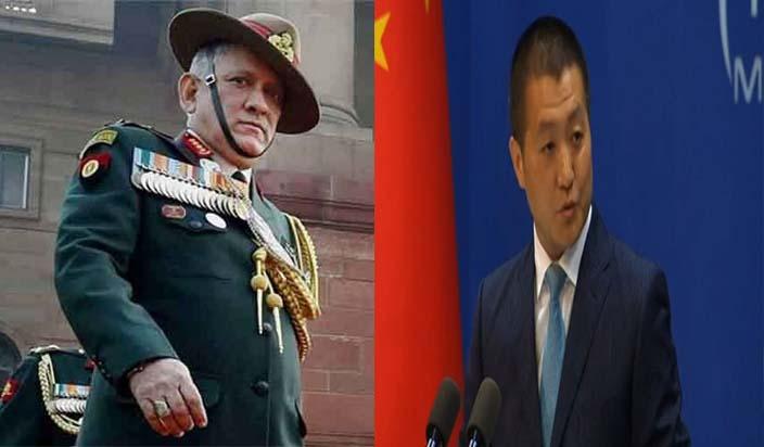 रचनात्मक नहीं हैं जनरल रावत की हालिया टिप्पणियांः चीन