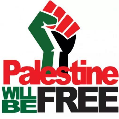 ट्रम्प ने इस्राईल को खुश करने के लिए बैतुल मुक़द्दस को अपनी जागीर समझकर फिलिस्तीन पर ज़ुल्म किया