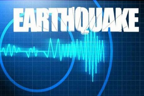 गुजरात में 4.1 का भूकंप, कई जिलों में महसूस हुए झटके