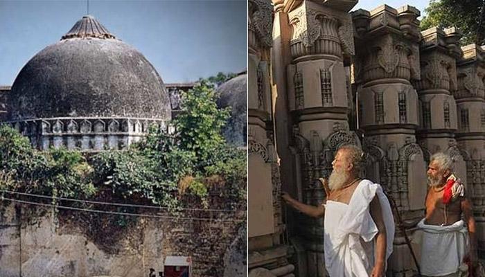 अयोध्या के राम जन्मभूमि-बाबरी मस्जिद भूमि विवाद  सुनवाई 26 फरवरी