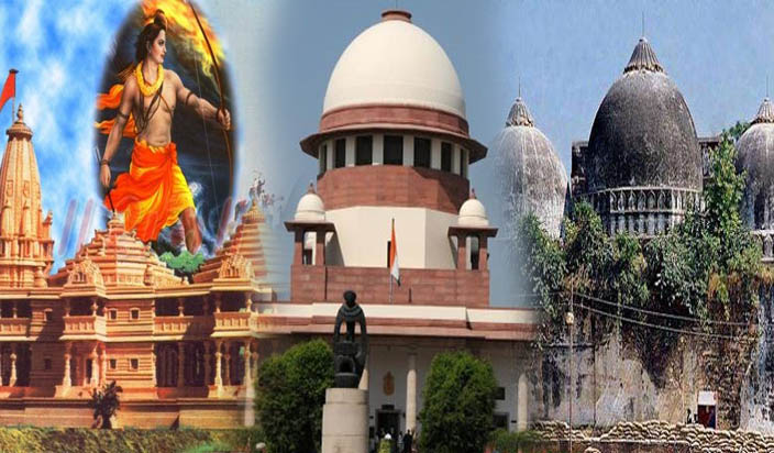 राम जन्मभूमि और बाबरी मस्जिद विवाद पर सुनवाई शुरू करेगी शीर्ष अदालत