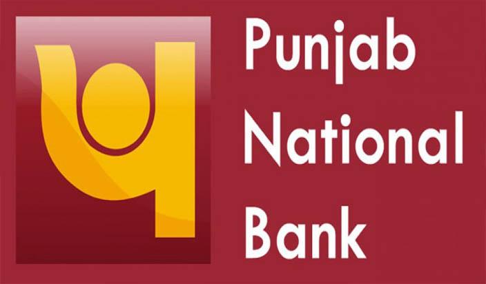 पीएनबी घोटाला मामले में राशि 12,700 करोड़ रुपए हुई
