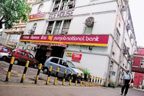 PNB की मुंबई शाखा में सामने आया 11547 करोड़ रुपये का घपला