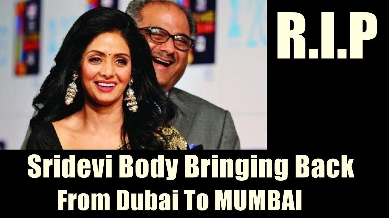 दुबई पुलिस ने दी श्रीदेवी के पार्थिव शरीर को भारत लाने की मंजूरी