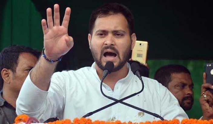 सरकार की नाकामी से भाजपा नेता बैठा ने किया आत्मसमर्पणः तेजस्वी