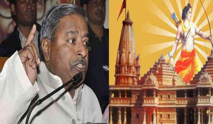 विनय कटियार ने कहा- जहां रामलला विराजमान हैं मंदिर वही बनेगा