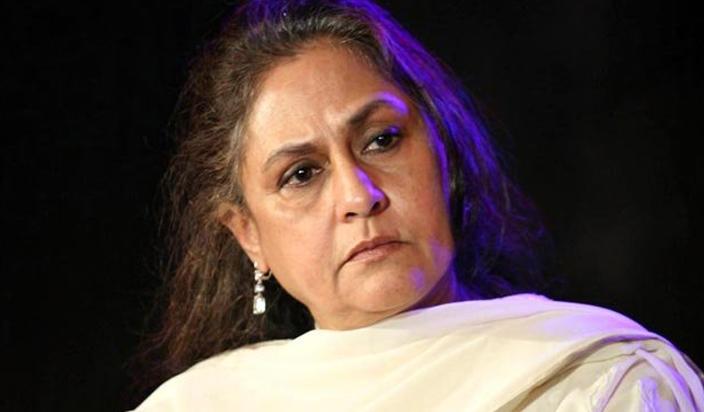 जन्मदिन विशेष: बॉलीवुड में जया भादुड़ी ने अभिनेत्रियों को अलग पहचान दिलाई