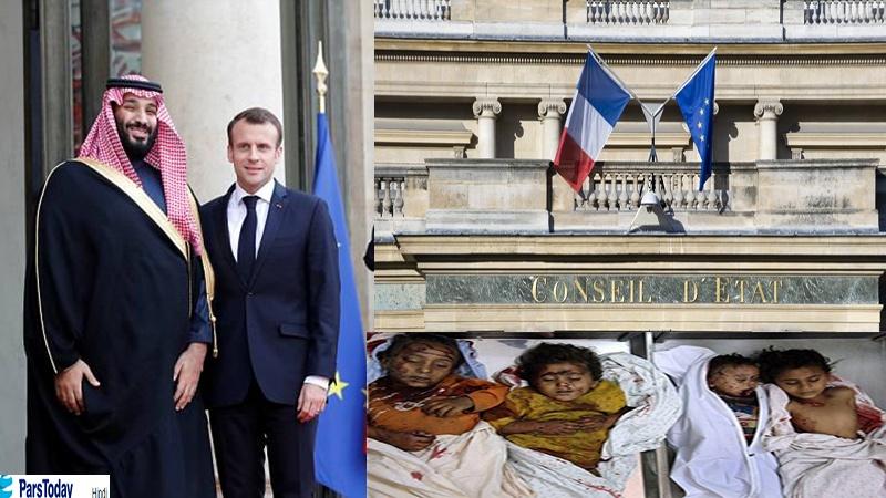 सऊदी युवराज के ख़िलाफ़ फ्रांसीसी अदालत में शिकायत