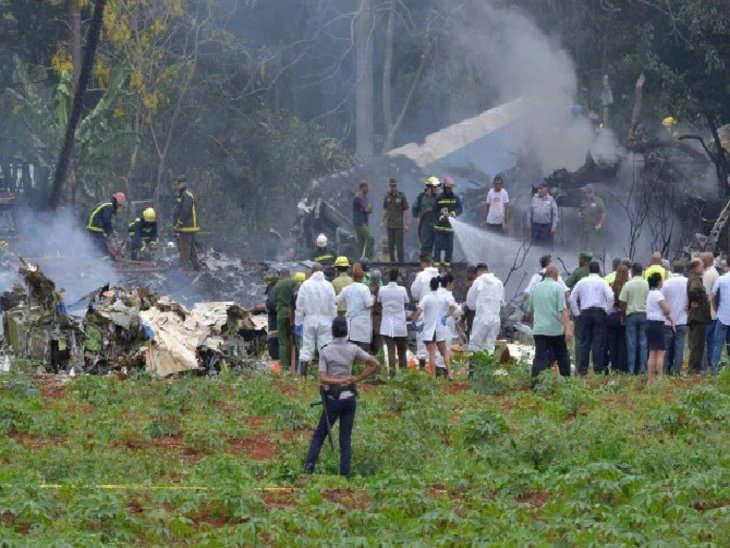 Videos : क्यूबा विमान हादसा: 106 यात्रियों की मौत का ज़िम्मेदार कौन ?