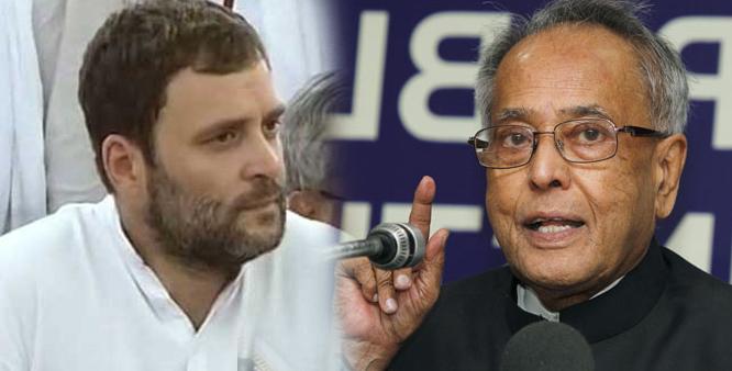 राहुल की इफ्तार पार्टी में शामिल होंगे प्रणब मुखर्जी