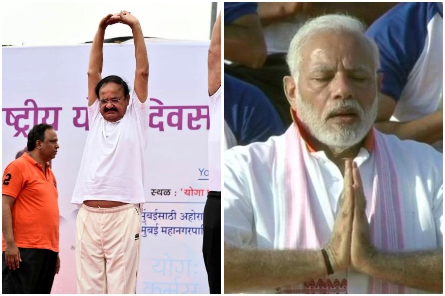 अंतर्राष्ट्रीय योग दिवस: राज्यपाल राम नाईक संग योगी, राजनाथ ने किया योग