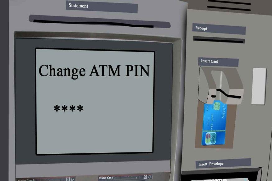 RBI ने देशभर के सभी बैंकों को जारी किए निर्देश- बंद हुए इन बैंकों के 1635 ATM