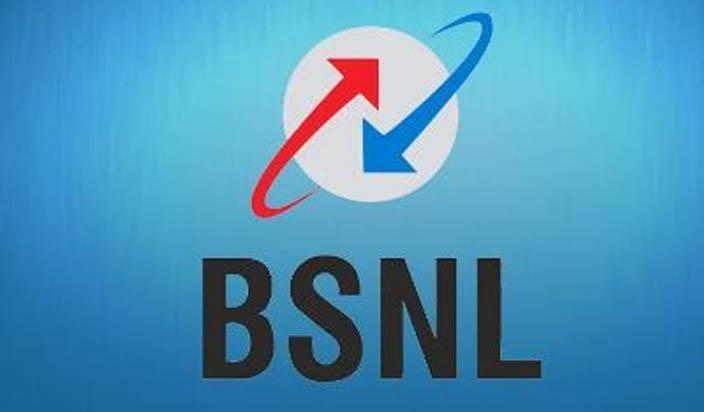 BSNL ने लॉन्च किया 1199 रुपए में फैमिली प्लान, मिलेंगे ये फायदें