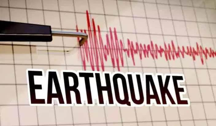 भूकंप के झटकों से दहली जापान की धरती, दो लोगों की मौत