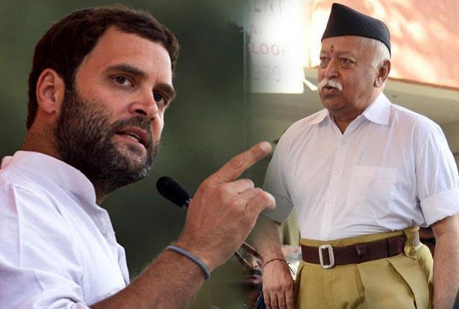 आरएसएस को महात्मा गांधी का क़ातिल बताने के मानहानि मामले में राहुल गांधी के ख़िलाफ़ आरोप तय
