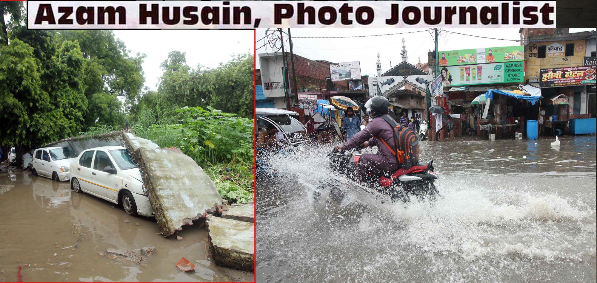 Lucknow Rains | लखनऊ में भारी बारिश से जनजीवन प्रभावित, मंत्री आवासों में भी भरा पानी