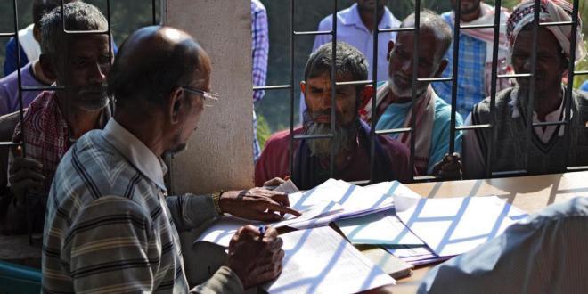 Assam : 1.5 लाख लोग अपनी नागरिकता खो सकते हैं