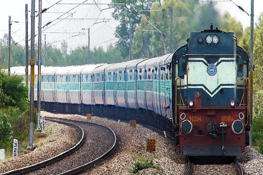 रेलवे जल्द बंद करने वाली है AC कोच में ये सुविधा