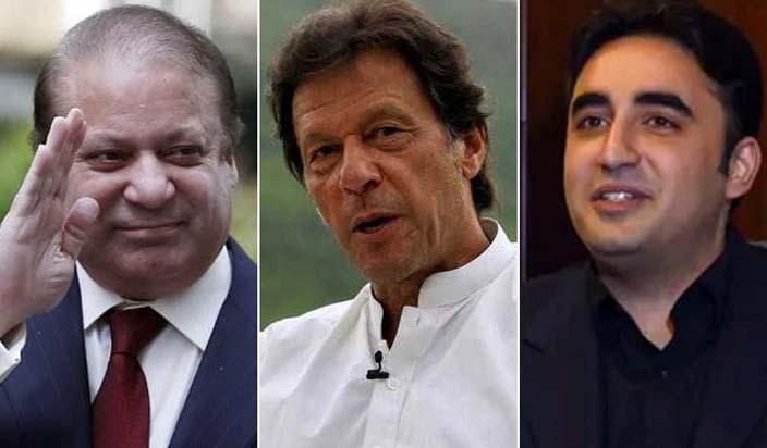 ماہرہ خان نے ووٹ کیوں نہیں دیا؟
