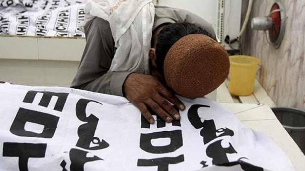 और पाकिस्तान दहल उठा۔۔۔ नवाज & मरियम के लौटने से पहले Pak में 2 धमाके, 115 मरे, 250 से ज्यादा घायल