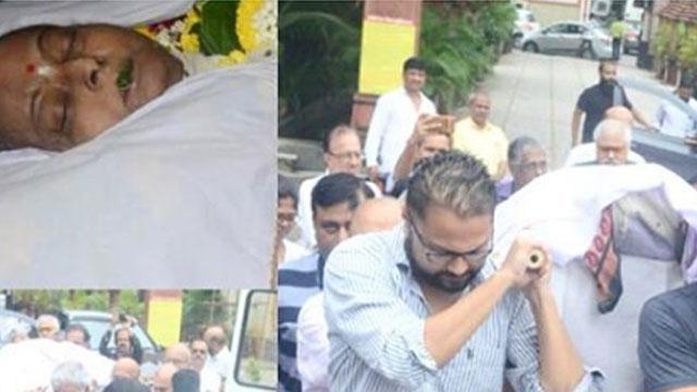 रीता भादुड़ी का हुआ अंतिम संस्कार, नम आंखों से दी विदाई