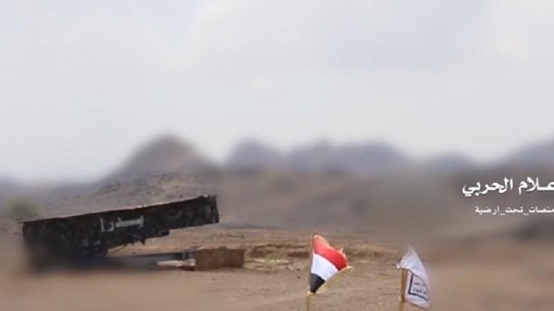 सऊदी अरब के भीषण हमलों के बीच, यमनी सेना का बड़ा धमाका