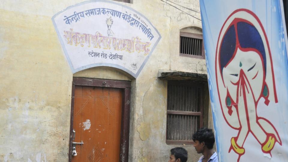 करुणानिधि के निधन पर तमिलनाडु में सात दिन का शोक घोषित